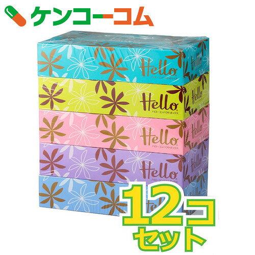 ハロー コンパクト ボックスティッシュ 150組×5パック×12個【送料無料】