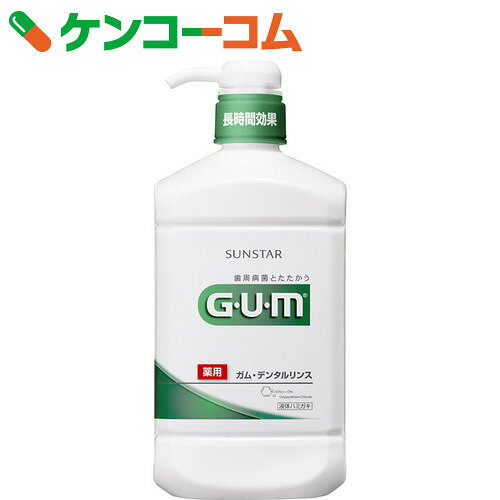 GUM(ガム) 薬用 デンタルリンス レギュラータイプ 960ml