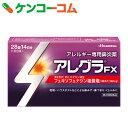 【第2類医薬品】アレグラFX 28錠[アレグラ 鼻水の薬 錠剤]【8_k】 ランキングお取り寄せ