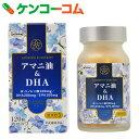アマニ油&DHA EPA配合 オメガ3 120粒[ニップンのアマニ 亜麻仁油(サプリメント)]【送料無料】
