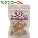 サンライズ 無添加ローストクルミ 食塩不使用 40g[サンライズ くるみ(クルミ) 無塩]