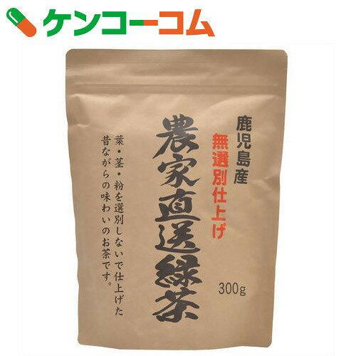 お茶の丸幸 鹿児島産 農家直送緑茶 300g