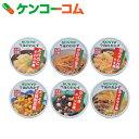 サンヨーおかず缶セット12缶入(6種×2缶)[缶詰]【送料無料】