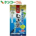 寿老園 マイボトル用 国産むぎ茶 ティーパック 5g×30袋[寿老園 麦茶(ティーバッグ)]