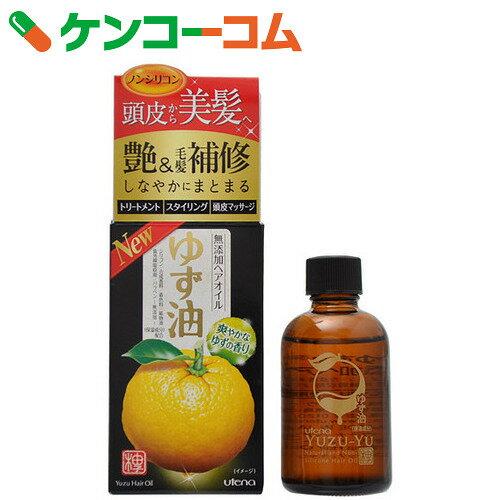 ウテナ ゆず油 無添加ヘアオイル 60ml