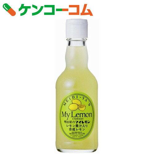 【訳あり】明治屋 マイレモン 300ml