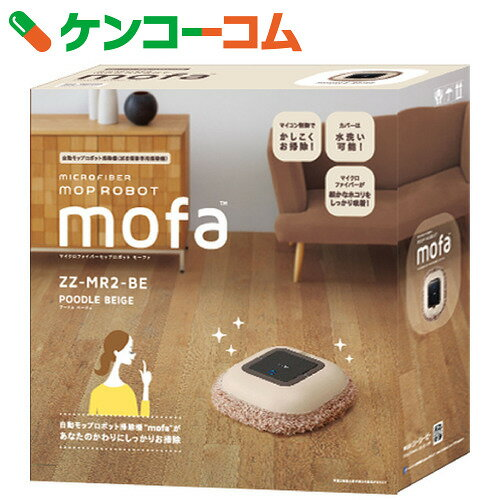 automatic mop robot vacuum cleaner mofa poodle beige zzmr2be cleaning robot - Robot Mop