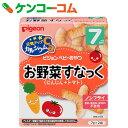 ピジョン 元気アップカルシウム お野菜すなっく にんじん+トマト 7g×2袋