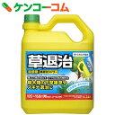 草退治シャワー 4.2L[草退治 除草剤 液剤]【あす楽対応】