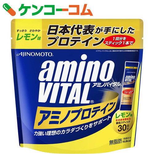 アミノバイタル アミノプロテイン レモン味 30本入【送料無料】