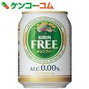アルコール ビールテイスト
