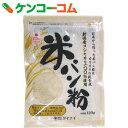 米パン粉 120g[ケンコーコム 辻安全食品 パン粉]【13_k】【rank】