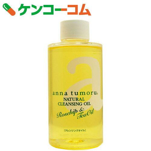 アンナトゥモール クレンジングオイル 詰替用 150ml