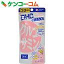 DHC グルコサミン 20日分 120粒[DHC サプリメント グルコサミン]【あす楽対応】
