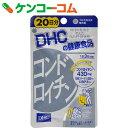 DHC コンドロイチン 20日分 60粒[DHC サプリメント コンドロイチン]