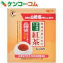食事のおともに食物繊維入り紅茶 6g×30包[日清オイリオ 血糖値が気になる方へ 特定保健用食品(トクホ)]【送料無料】