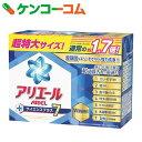 アリエール サイエンスプラス7 粉末 1.5kg[アリエール 粉末洗剤 衣類用]【vpc】【あす楽対応】