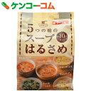 ダイショー 5つの味のスープはるさめ 10食入[ダイショー 春雨スープ]【by01】