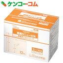 ハクゾウ 滅菌カニューゼ N 7.5×7.5cm 12Ply 2枚入×30袋[滅菌ガーゼ]【送料無料】