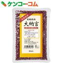 オーサワ 北海道産 有機栽培大納言 300g[オーサワ 小豆(あずき)]