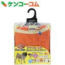 スポーティーレインウェア ライトオレンジ 4号[ドギーマン 犬用レインコート]【送料無料】