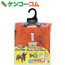 スポーティーレインウェア ライトオレンジ 7号[ドギーマン 犬用レインコート]【送料無料】