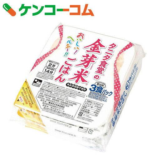タニタ食堂の金芽米ごはん 160g×3食パック