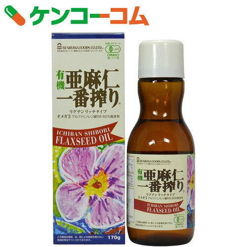 紅花食品 有機 亜麻仁一番搾り(アマニ油) 170g