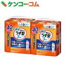 リリーフ 安心のうす型 L-LLサイズ 3回吸収 40枚×2パック(80枚入)【送料無料】