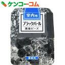 ブラックパール 消臭ビーズ 室内用 無香料 320g[ライオンケミカル 消臭剤]【あす楽対応】