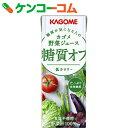 カゴメ 野菜ジュース 糖質オフ 200ml×24本[野菜ジュース 野菜ジュース]【kgm1705】【kgm1704】