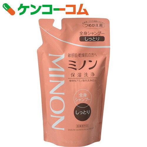 ミノン 薬用全身シャンプー しっとりタイプ つめかえ用 380ml【7_k】
