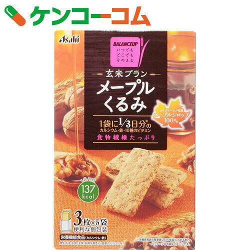 バランスアップ 玄米ブラン メープルくるみ 3枚×5袋