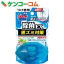 液体ブルーレットおくだけ 除菌EX スーパーミントの香り 無色の水 つけ替用[ケンコーコム ブルーレットおくだけ 芳香…