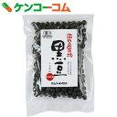 ムソー 国内産有機黒豆 200g[ムソー 黒豆(黒大豆)]