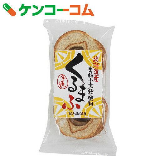 ムソー 北海道産全粒小麦粉使用 くるまふ 6枚