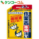 WORKERS 作業着液体洗剤 大容量 詰替 2L