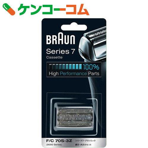 ブラウン シェーバー 替刃(網刃・内刃一体型カセット) F/C70S-3Z【送料無料】