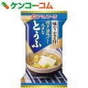 アマノフーズ 味わうおみそ汁 とうふ 10.5g×10個[アマノフーズ フリーズドライ 味噌汁]