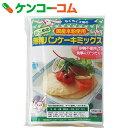 おこめの無糖パンケーキミックス 120g×2袋[もぐもぐ工房 主食(除去食・代替食)]【あす楽対応】