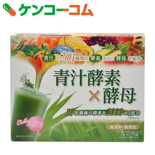 青汁酵素×酵母 3g×25包