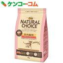 ニュートロ ナチュラルチョイス 室内猫用 キトン チキン 2kg[ニュートロナチュラルチョイス プレミアム・キャットフー…