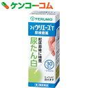 【第2類医薬品】マイウリエースT 30枚入 UA-M1T3[テルモ 尿たんぱく検査薬] ランキングお取り寄せ