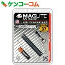 マグライト ソリテールLED SJ3A016 ブラック[MAGLITE(マグライト) マグライト]【送料無料】