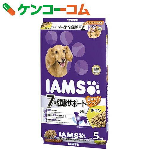 アイムス 7歳以上用 健康サポート チキン 小粒 5kg