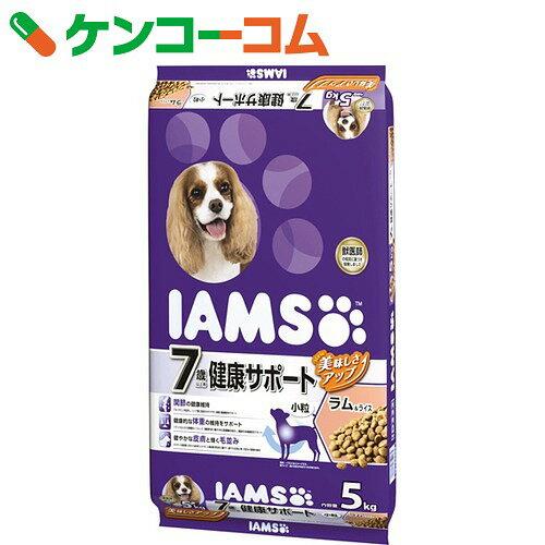 アイムス 7歳以上用 健康サポート ラム&ライス小粒 5kg