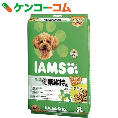 アイムス 成犬用 健康維持用 チキン 小粒 8kg