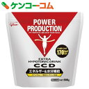 パワープロダクション CCDドリンク粉末 900g[パワープロダクション スポーツドリンク(粉末タイプ) 熱中症対策]【あす楽対応】