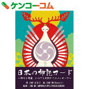 日本の神託カード[占いカード]【あす楽対応】【送料無料】
