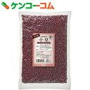 オーサワ 有機栽培小豆(岩手産) 1kg[オーサワジャパン 小豆(あずき)]【あす楽対応】【送料無料】